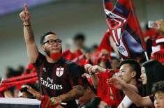چینی سرمایا کاروں کی اطالوی فٹ بال کلب 'اے سی میلان' میں دلچسپی