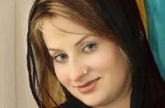 اداکارہ آفرین خان کی سالگرہ،ساہیوال میں ساتھی فنکاروں کے ساتھ سالگرہ ..