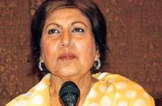 ملکہ جذبات لیچنڈاداکارہ بہار بیگم نے اداکارہ لائبہ خان کواپنی بیٹی ..