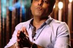 """فلم """"ماہ میر"""" کی ناکامی کے سوال پر انجم شہزاد برہم"""