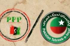 پی ٹی آئی پشاور کے رہنما عرفان اللہ خوانزادہ پارٹی ٹکٹ نہ ملنے پر ناراض