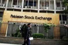 پاکستان اسٹاک ایکس چینج میں تیزی کا رجحان، 100انڈیکس میں395.88پوائنٹس ..