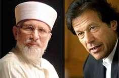 ْوزیر اعظم عمران خان ،طاہر القادری کیخلاف ہائیکورٹ میں توہین عدالت ..