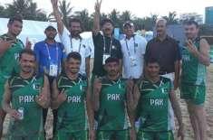 ایشین بیچ گیمزکبڈی،فائنل میں پاکستان نے بھارت کوہراکرگولڈمیڈل جیت ..