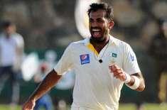 ہیملٹن ٹیسٹ، پاکستان کا وہاب ریاض کو ٹیم میں شامل کرنے کا فیصلہ، یاسر ..
