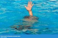 مسقط: لڑکیوں کوڈوبنے سے بچاتے بچاتے دو نوجوان پانی کی بپھری موجوں میں ..