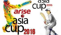 ایشیا کپ ٹی ٹوئنٹی ٹورنامنٹ کے شیڈول کا اعلان کر دیا گیا