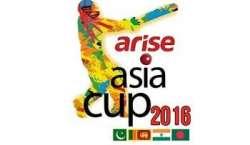 ایشیا کپ کوالیفائنگ ٹورنامنٹ 19 سے 22 فروری تک کھیلا جائیگا