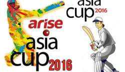 اایشیا کپ کوالیفائنگ ٹورنامنٹ 19 سے 22 فروری تک کھیلا جائیگا