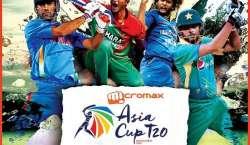 ایشیا کپ ٹی ٹونٹی کرکٹ ٹورنامنٹ میں کل سری لنکا اور یو اے ای آمنے سامنے ..