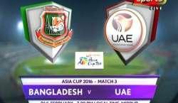 ایشیا کپ ٹی ٹونٹی ، بنگلہ دیش آج متحدہ عرب امارات کا سامنا کرے گی