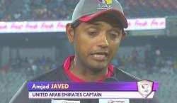 ایشیا ء کپ ٹی ٹونٹی : متحدہ عرب امارات کا بنگلہ دیش کے خلاف ٹاس جیت کر ..