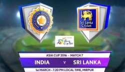ایشیاء کپ ٹی ٹونٹی : 7ویں مقابلے میں بھارت نے سری لنکا کو 5وکٹو ں سے ہرا ..