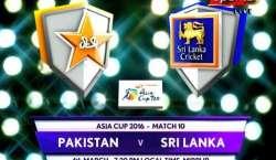 ا یشیاء کپ ٹی ٹونٹی ،پاکستان اور سر ی لنکا آخری لیگ میچ میں آج آمنے سامنے
