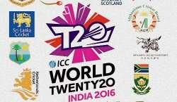 ٹی ٹوئنٹی ورلڈ کپ ' افغانستان اور انگلینڈ ' بھارت اور بنگلہ دیش کی ..