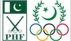 پاکستان ہاکی فیڈریشن کا لاہور میں پہلی نیشنل ہاکی اکیڈمی بنانے کا فیصلہ