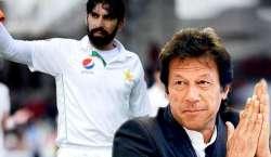 عمران خان، خورشید شاہ اور سینیٹر سراج الحق کی لارڈز ٹیسٹ کی شاندار ..