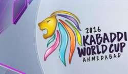 کبڈی ورلڈ کپ میں بھارت ایران کو شکست دیکر کامیابی حاصل کر لی