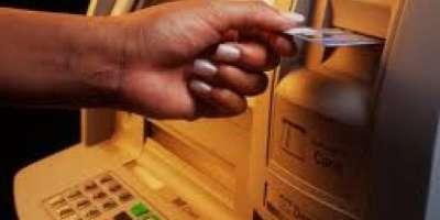 عرب امارات امارات میں 28فروری کو اے ٹی ایم کارڈ غیر موثر ہوجائیںگے