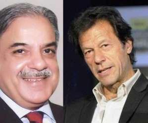 کراچی ،بلاول،عمران ،شہباز شریف ،رؤف صدیقی اور دیگر کے کاغذات نامزدگی ..