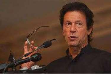 عمران خان کا سینیٹ الیکشن میں ووٹ بیچنے والے پارٹی کے 20ارکان کو شوکاز ..