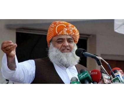 'حکمران خاموشی سے اسلام کے خلاف قانون سازی کررہے ہیں'