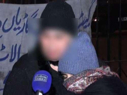 لاہور میں 15 سالہ بچی کیساتھ زیادتی ..