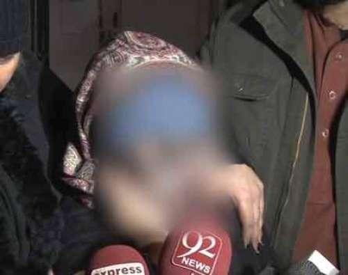 لاہور میں مبینہ طور پر زیادتی ..