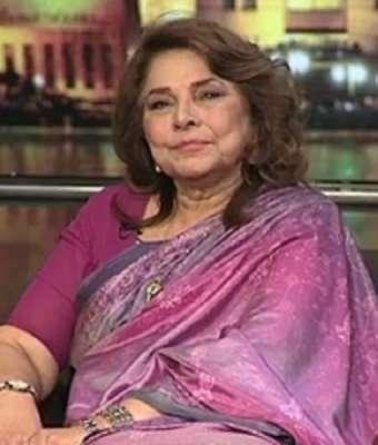 ٹی وی فنکارہ عظمی گیلانی آسٹریلیا ..
