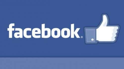 فیس بک پر اینڈ رائیڈ ایپ کو کریش ..