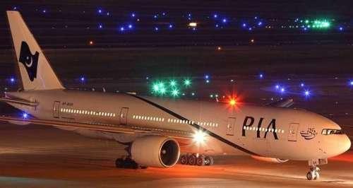لاہور : جدہ سے آنے والی پرواز ..