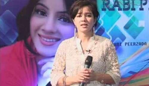 گلوکارہ رابی پیرزادہ کل پشاور ..