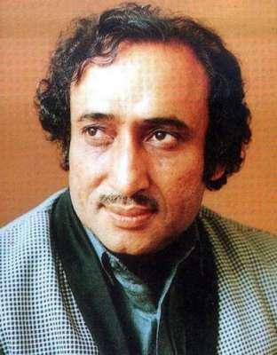 نامور شاعر محسن نقوی کی 20ویں ..