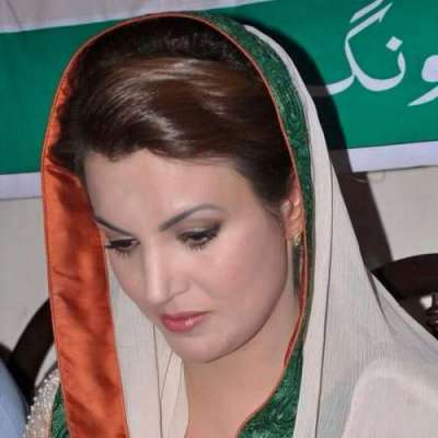 لاہور : ریحام خان کا پروگرام ..
