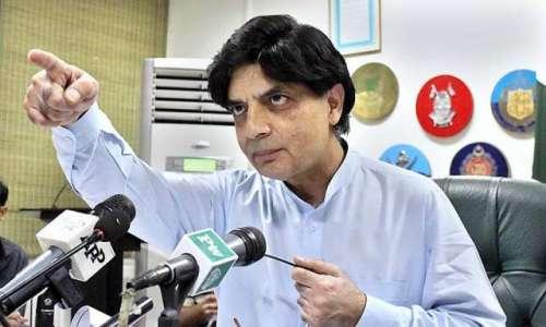 وزیر داخلہ چوہدری نثار نے عمران ..