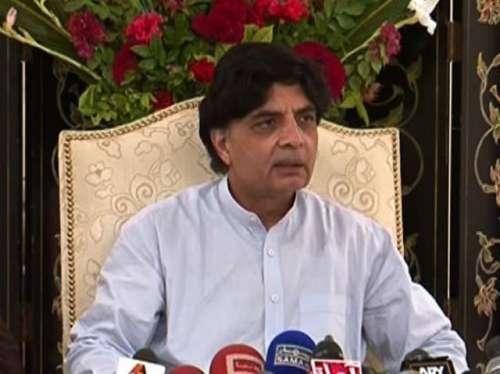 وزیر داخلہ چوہدری نثار علی خان ..
