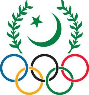 پاکستان اولمپک ایسوی ایشن کے ..