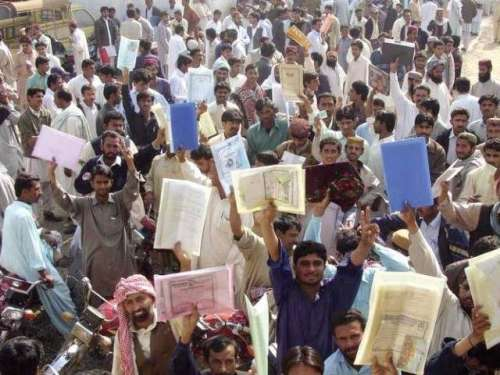 پنجاب حکومت کا 33ہزار نئے اساتذہ ..