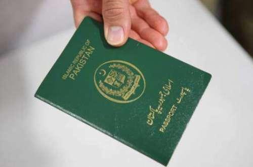 اوورسیز پاکستانیوں کی شکایات ..