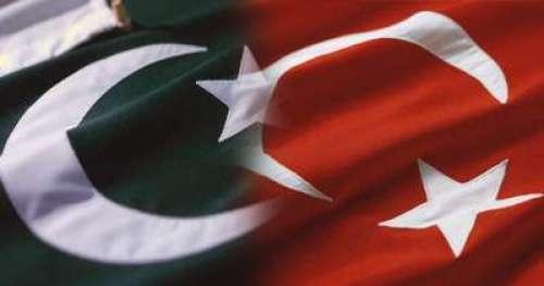 پاکستان اورترکی کے درمیان کنٹینر ..