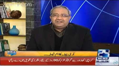 ' عمران خان کے بد ترین مخالفین ..