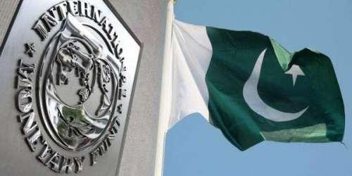آئی ایم ایف نے پاکستان سے ترقیاتی ..