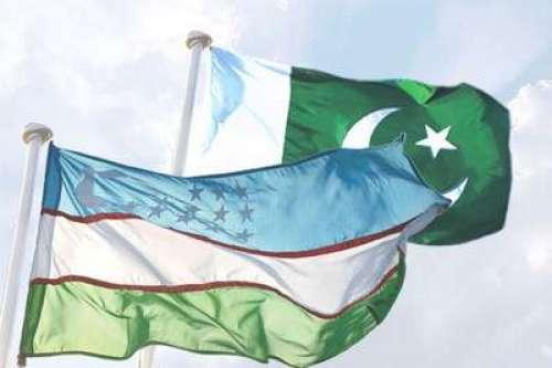 ازبکستان پاکستان کی اقتصادی ..