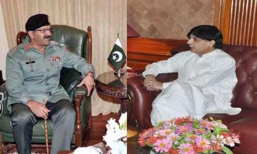 وزیر داخلہ کا ڈی جی رینجرزسندھ ..