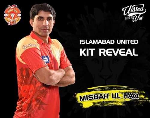 اسلام آباد یونائیٹڈ کرکٹ اور ..