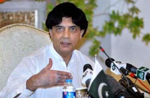 وفاقی وزیرداخلہ نے کراچی میں ..
