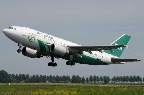 پاکستان انٹرنیشنل ایئرلائنز ..