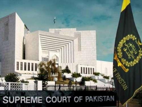 اسلام آباد : سپریم کورٹ نے اے ..