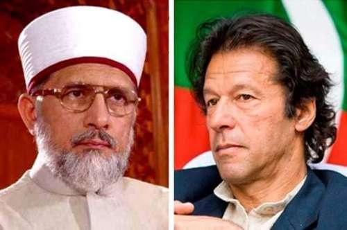 اسلام آباد : عمران خان  اور طاہر ..