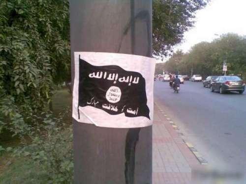 پاکستان میں داعش کا نیٹ ورک ..